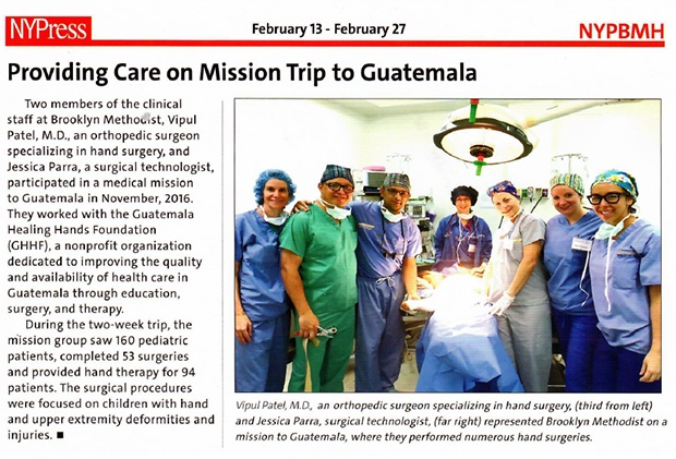 Mission Trio to Guatemala